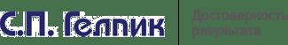 Российский производитель рентгенодиагностического оборудования С.П. Гелпик