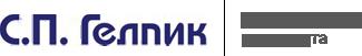 Флюорографы «РЕНЕКС Ф-5000»