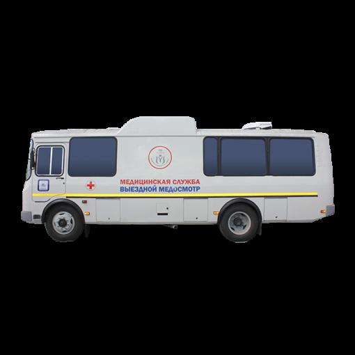 Комплекс медицинский передвижной лечебно-диагностический ВМК 30331-02 «Лучевая диагностика» на базе шасси ПАЗ
