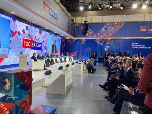 Участие компании ООО «С.П.ГЕЛПИК» во Всероссийском форуме-выставке «ГОСЗАКАЗ»