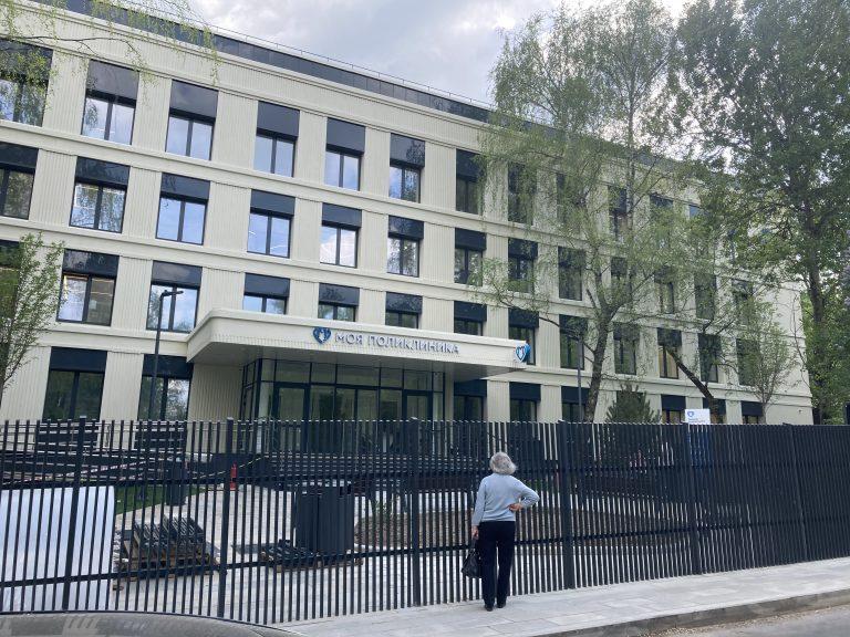 Компания ООО С.П. ГЕЛПИК активно принимает участие в реализации программы «Развитие здравоохранение города Москвы»